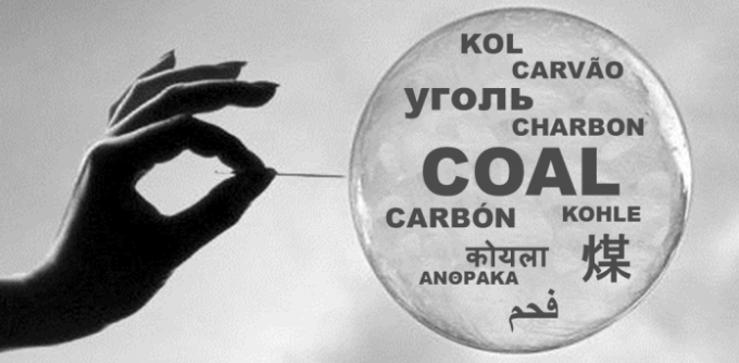 Coalbubble